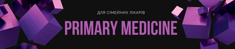 Primary medicine