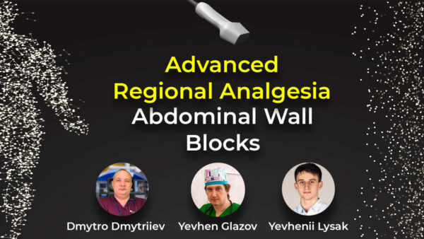 Онлайн школа Advanced Regional Analgesia: Abdominal Wall Blocks
