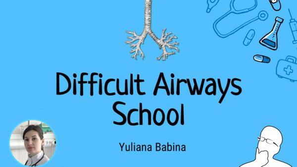 Онлайн школа Difficult Airways