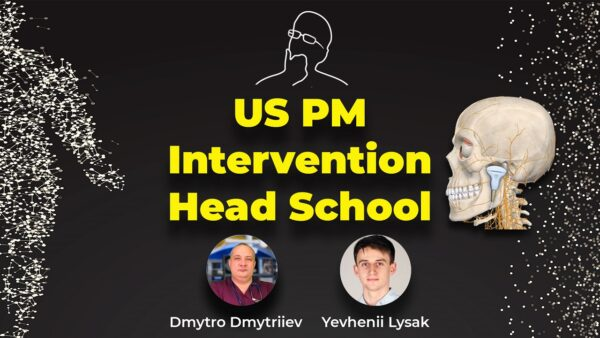 US PM Intervention Head School
